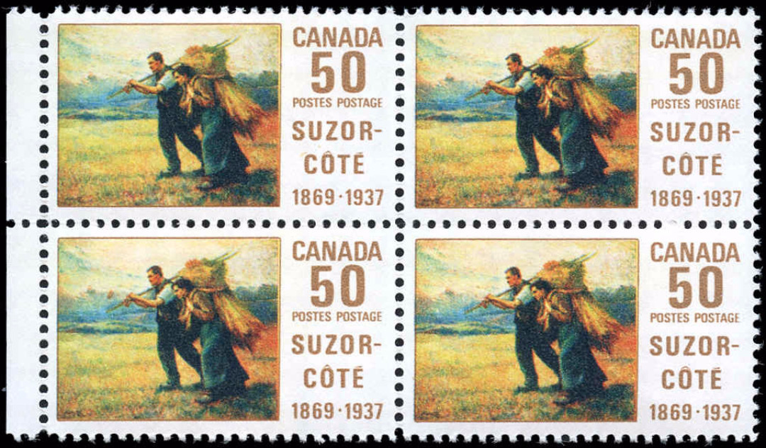 Canada #492, Suzor-Cote Issue, VF, MNH