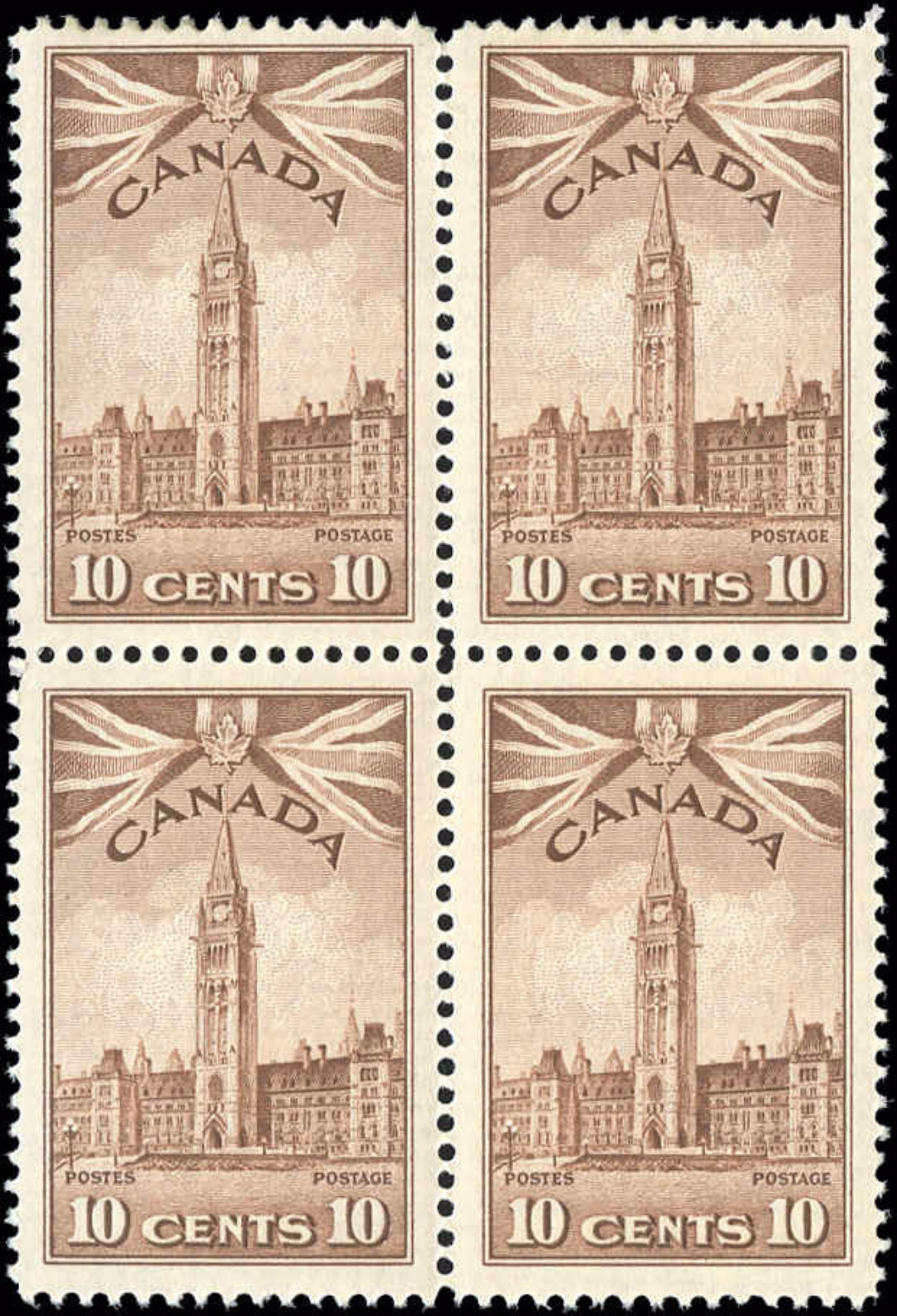 Canada #257, War Issue, VF, M