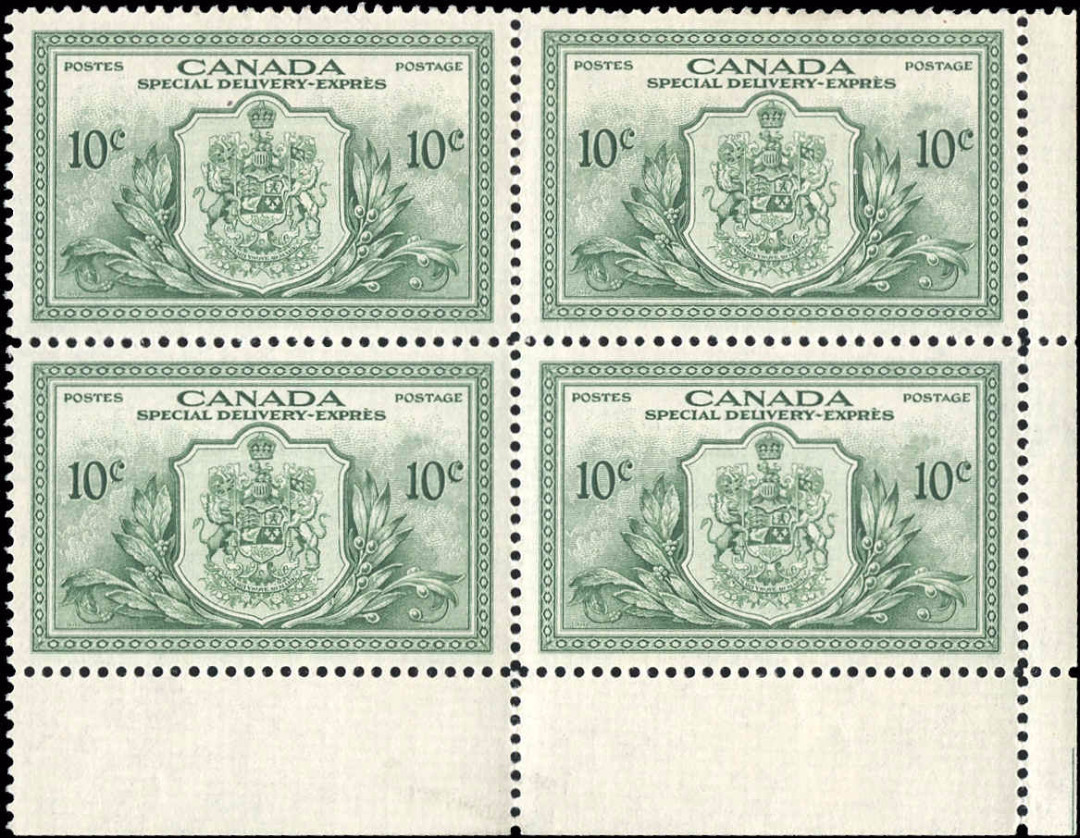 Canada #E11, Special Delivery Issue, VF, M