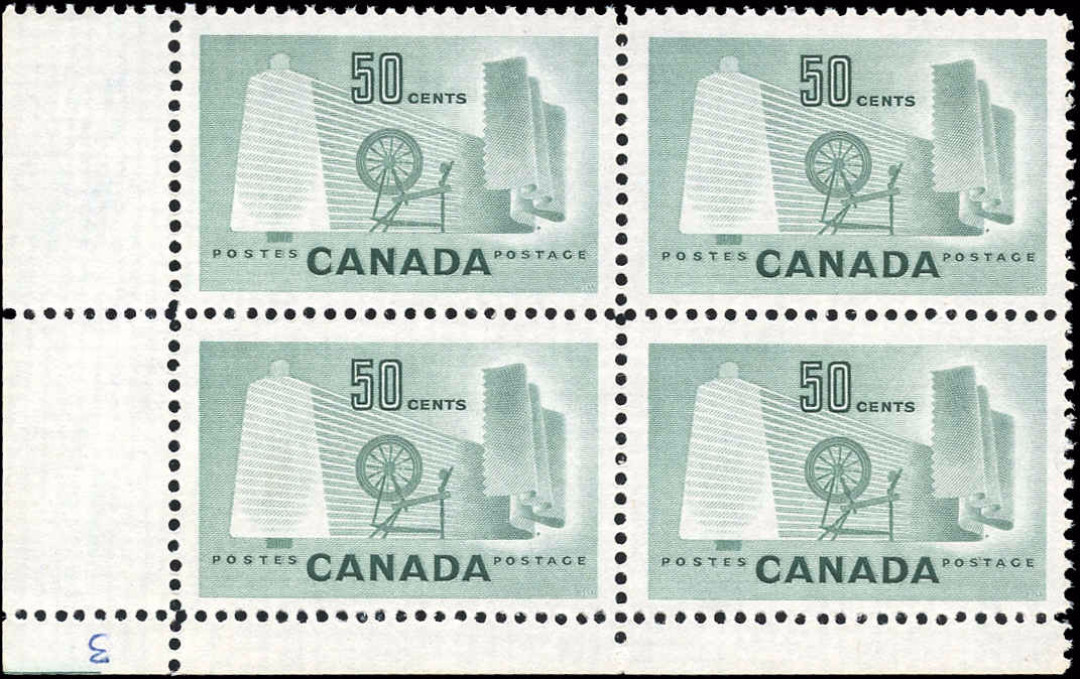 Canada #334, Textile Issue, F-VF, MNH