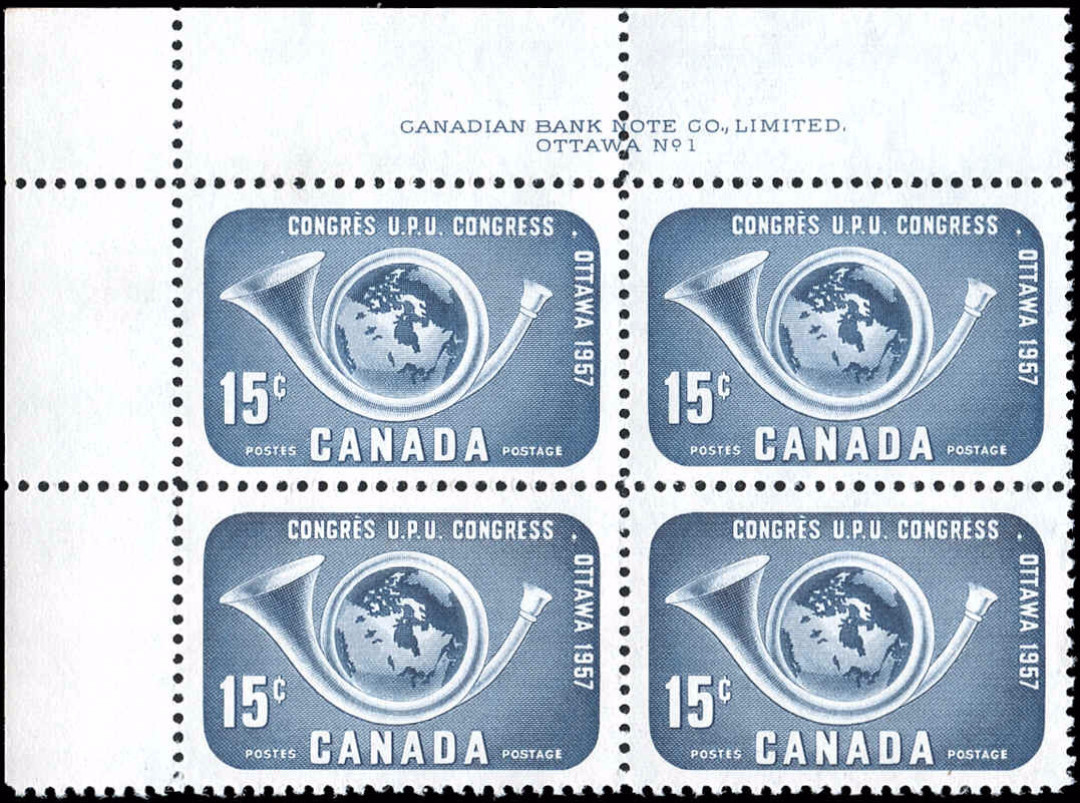 Canada #372, UPU Congress Issue, VF, MNH