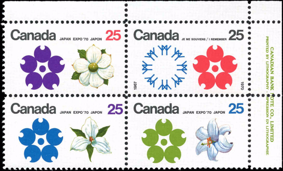 Canada #511a, Expo '70 Issue, VF, MNH