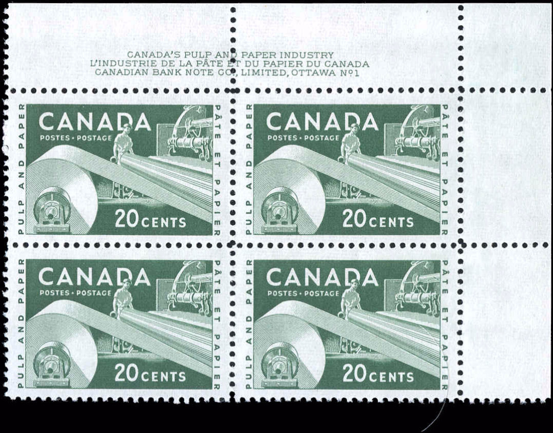 Canada #362, Industry Issue, VF, MNH