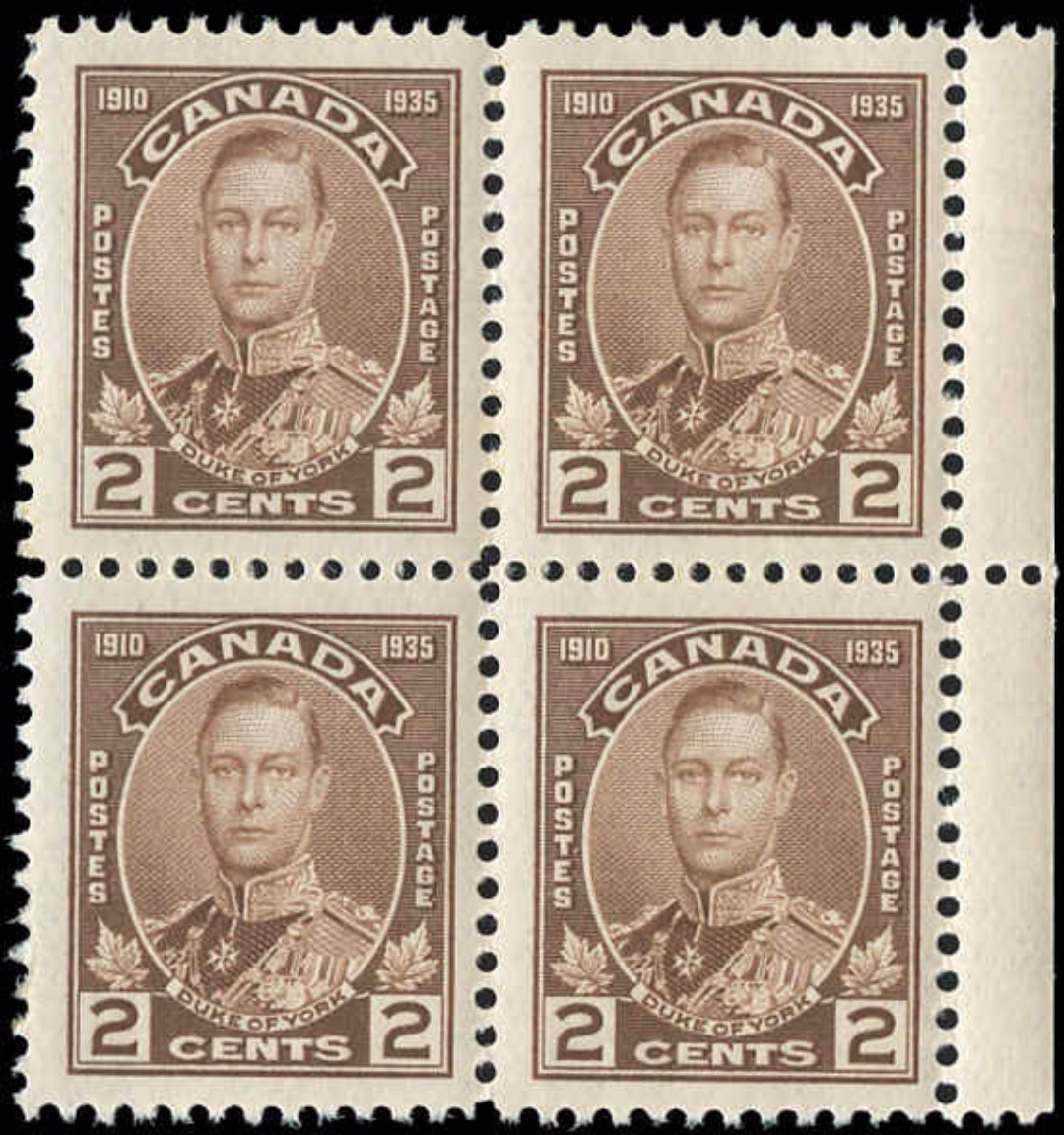 Canada #212, Silver Jubilee Issue, F-VF, MNH