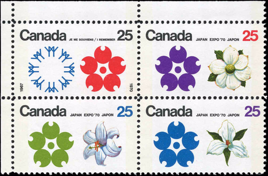 Canada #511b, Expo '70 Issue, VF, MNH