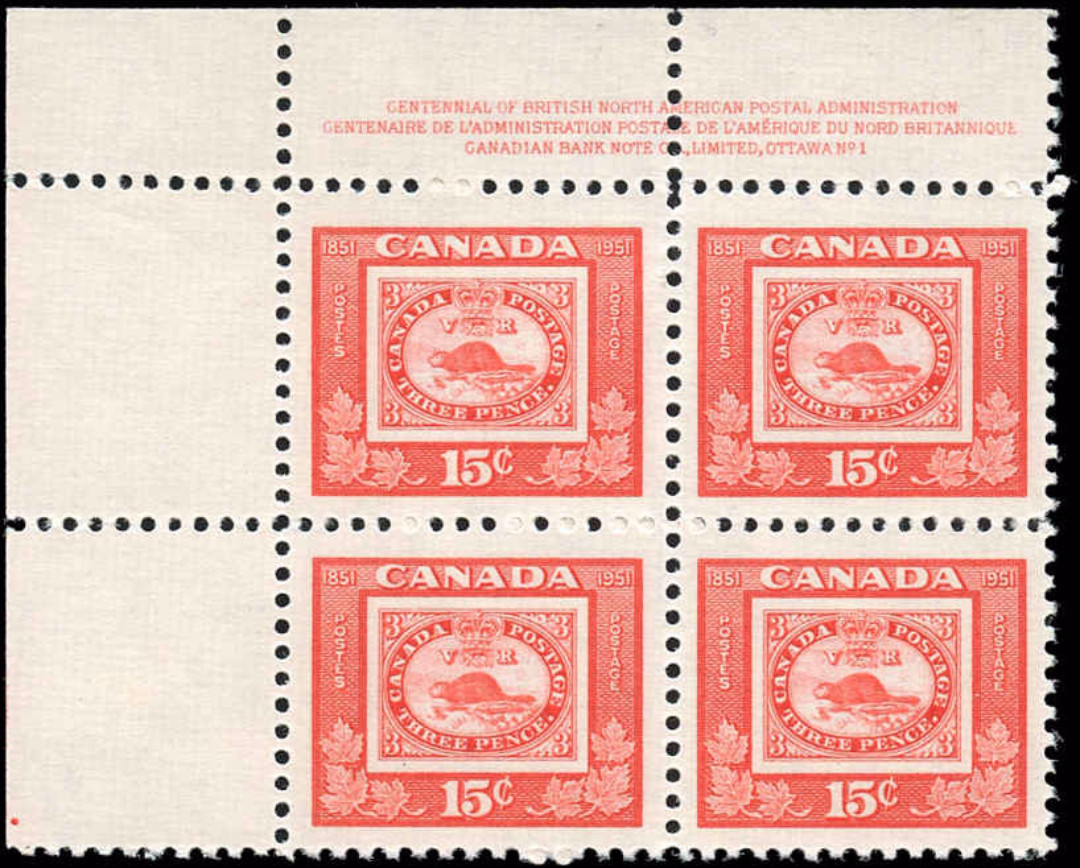 Canada #314, Stamp Centenary Issue, VF, MNH