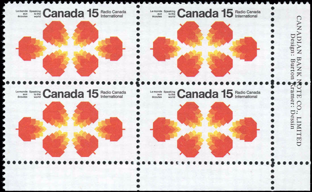 Canada #541, Radio Issue, VF, MNH