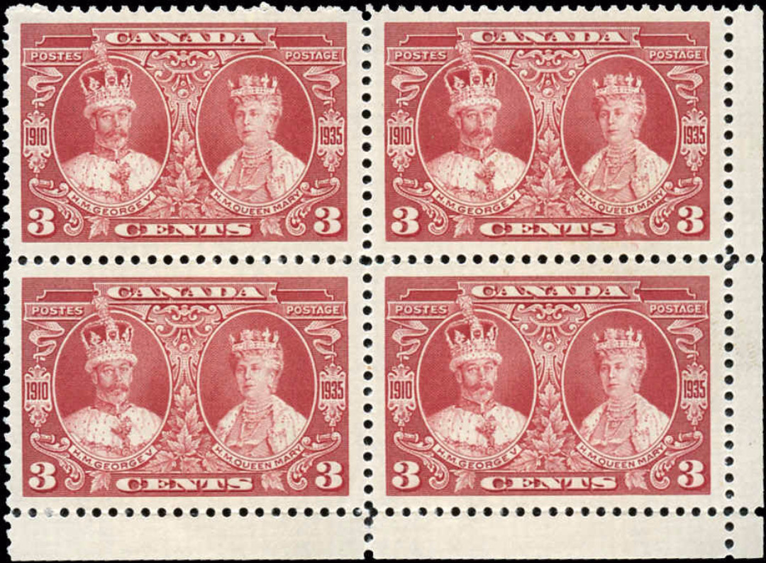 Canada #213, Silver Jubilee Issue, VF, MNH