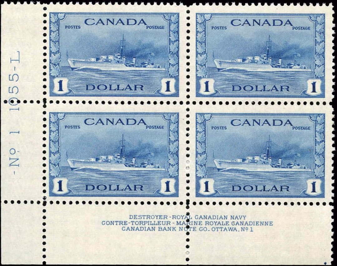 Canada #262, War Issue, F-VF, MNH