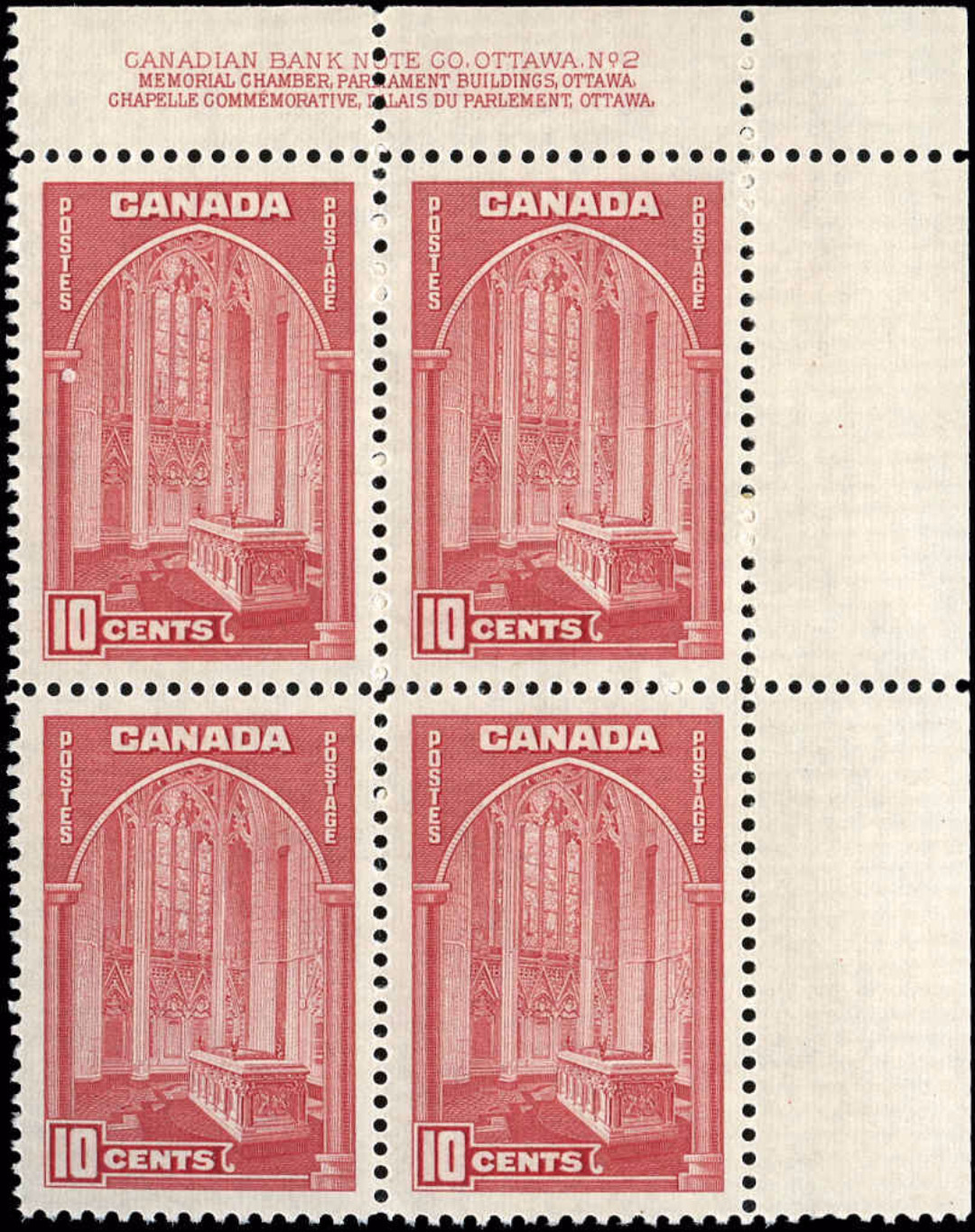 Canada #241, 1938 Pictorial Issue, VF, MNH