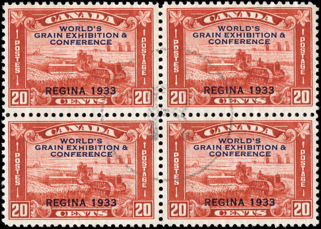 Canada #203, Grain Issue, VF, Used