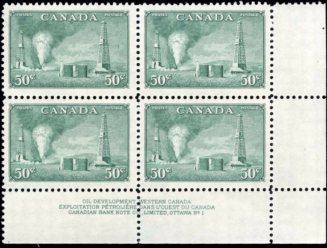 Canada #294, Oil Wells Issue, VF, M