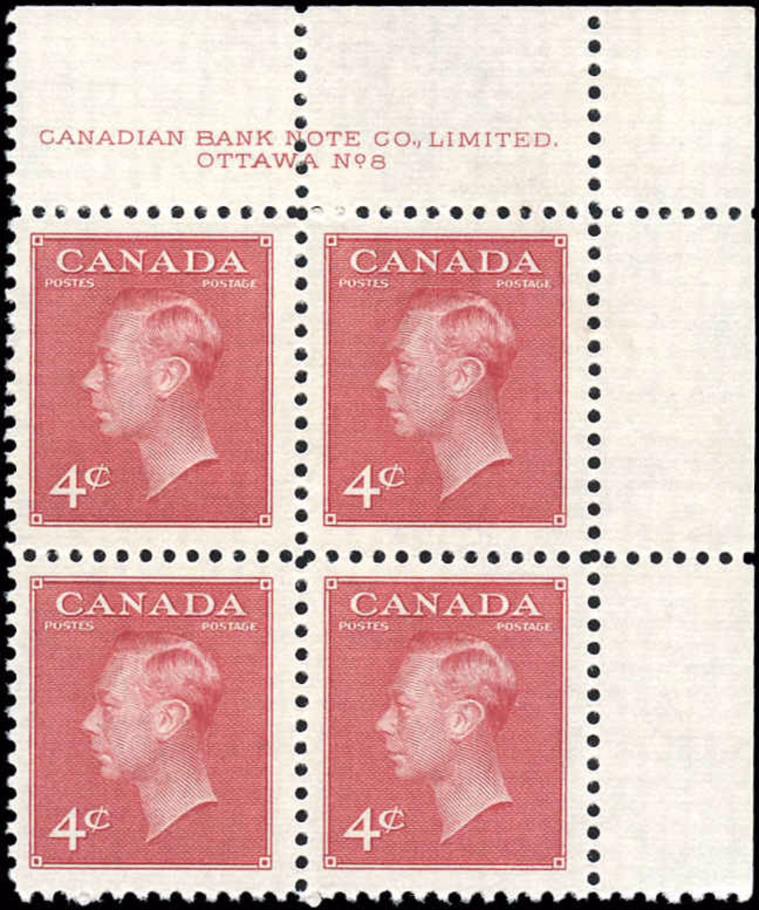 Canada #287, Postes-Postage Issue, F-VF, MNH