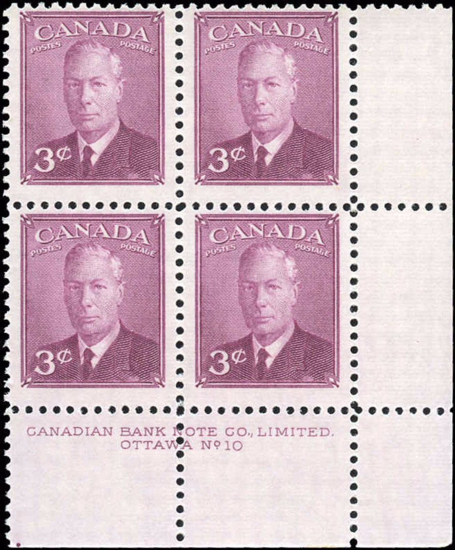 Canada #286, Postes-Postage Issue, F-VF, MNH
