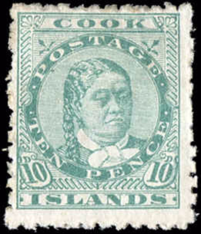 Cook Islands, ##14, F, Used
