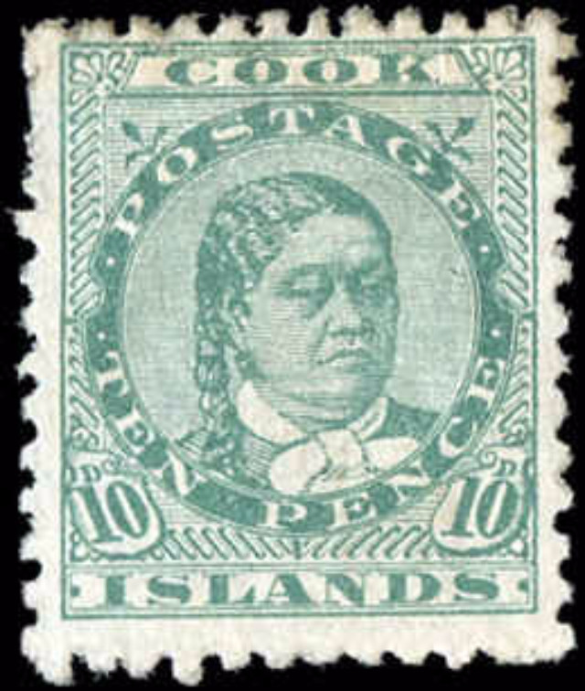 Cook Islands, ##23, F, Used