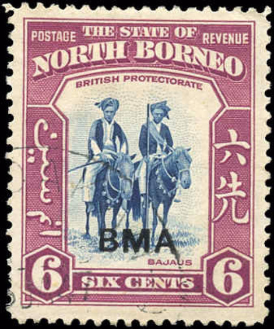 North Borneo, #197, F-VF, Used
