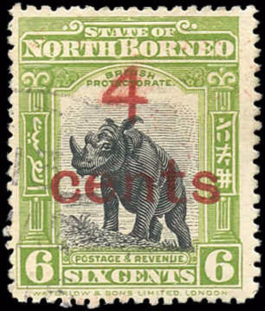 North Borneo, #161, F+, Used