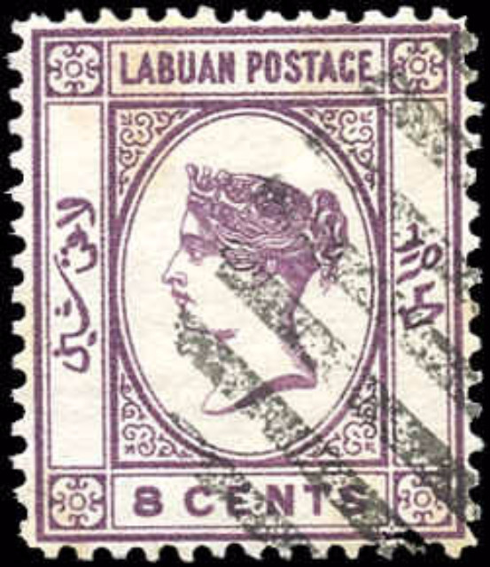 Labuan, ##35, F-VF, Used