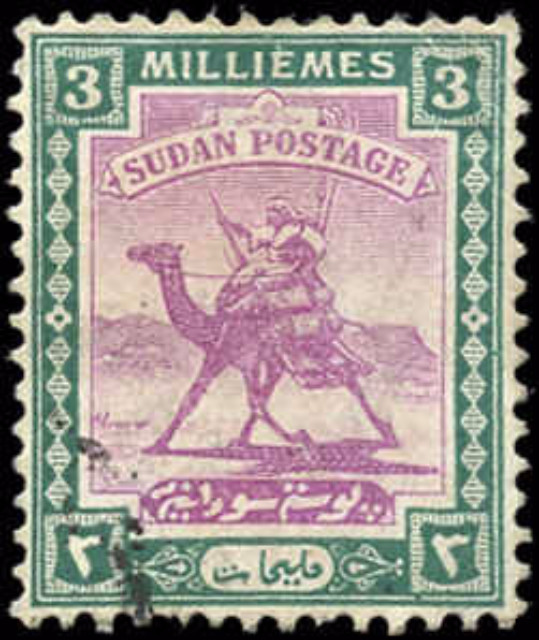 Sudan, ##31, F-VF, Used