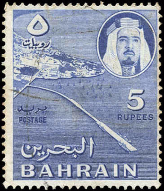 Bahrain Stamp, Scott #139, F+, Used