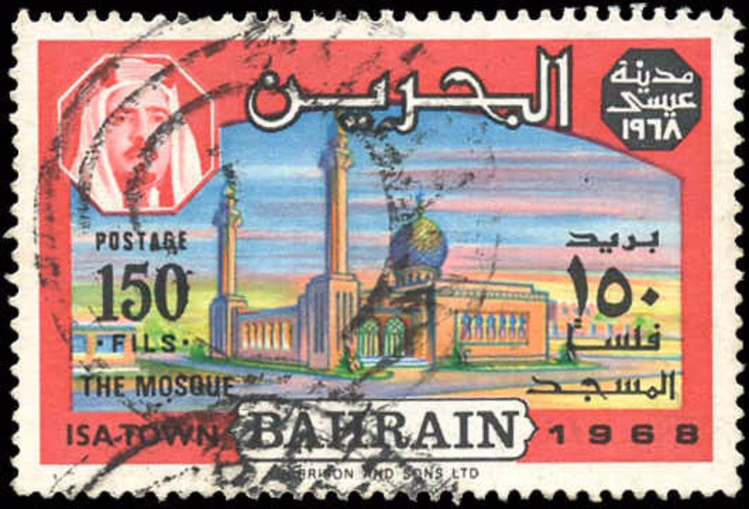 Bahrain, #163, F-VF, Used