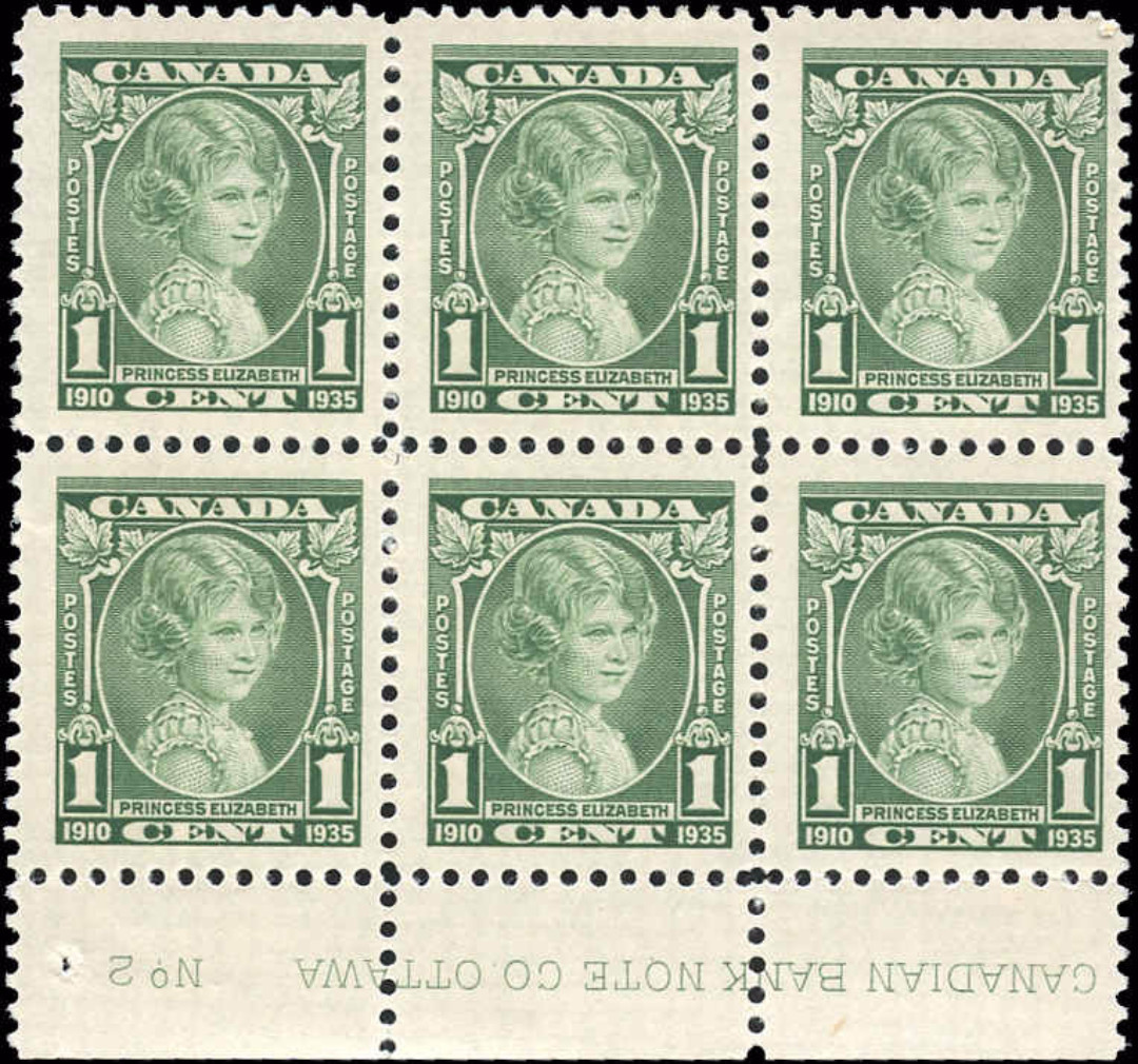 Canada #211, Silver Jubilee Issue, F-VF, M