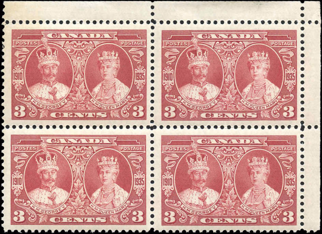 Canada #213, Silver Jubilee Issue, F-VF, MNH