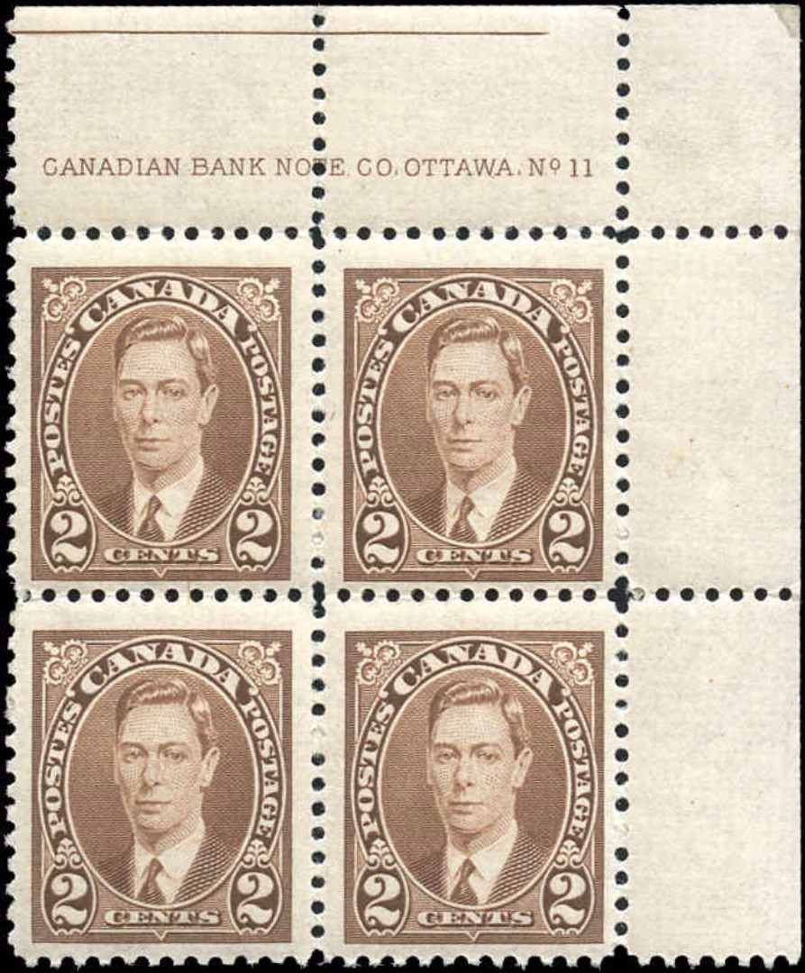 Canada #232, Mufti Issue, F-VF, MNH-Plate 11