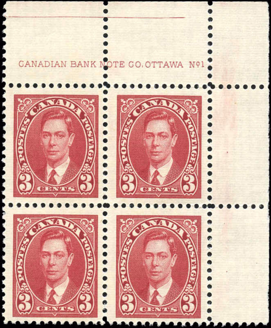Canada #233, Mufti Issue, F-VF, MNH-Plate 1
