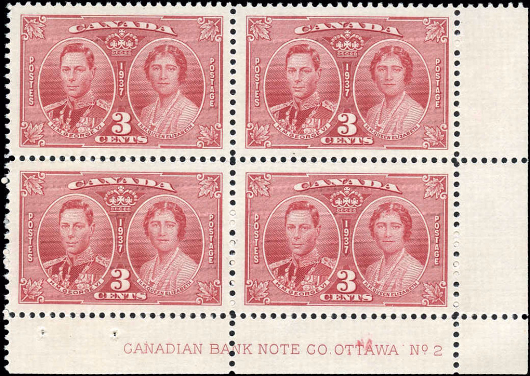 Canada #237, KGVI Coronation Issue, F-VF, MNH