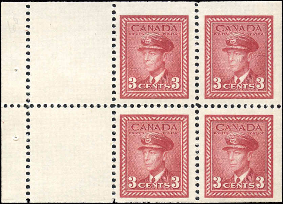 Canada #251a, War Issue, F-VF, MNH