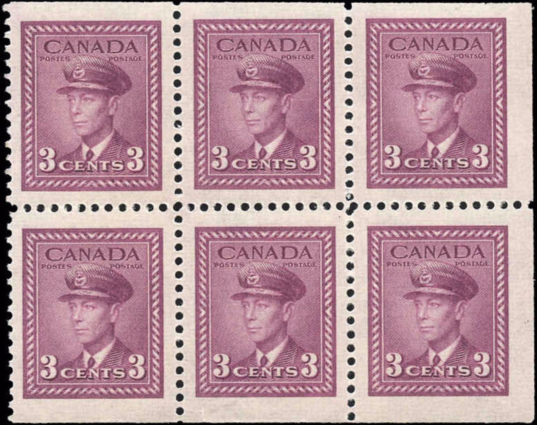 Canada #252c, War Issue, F-VF, MNH