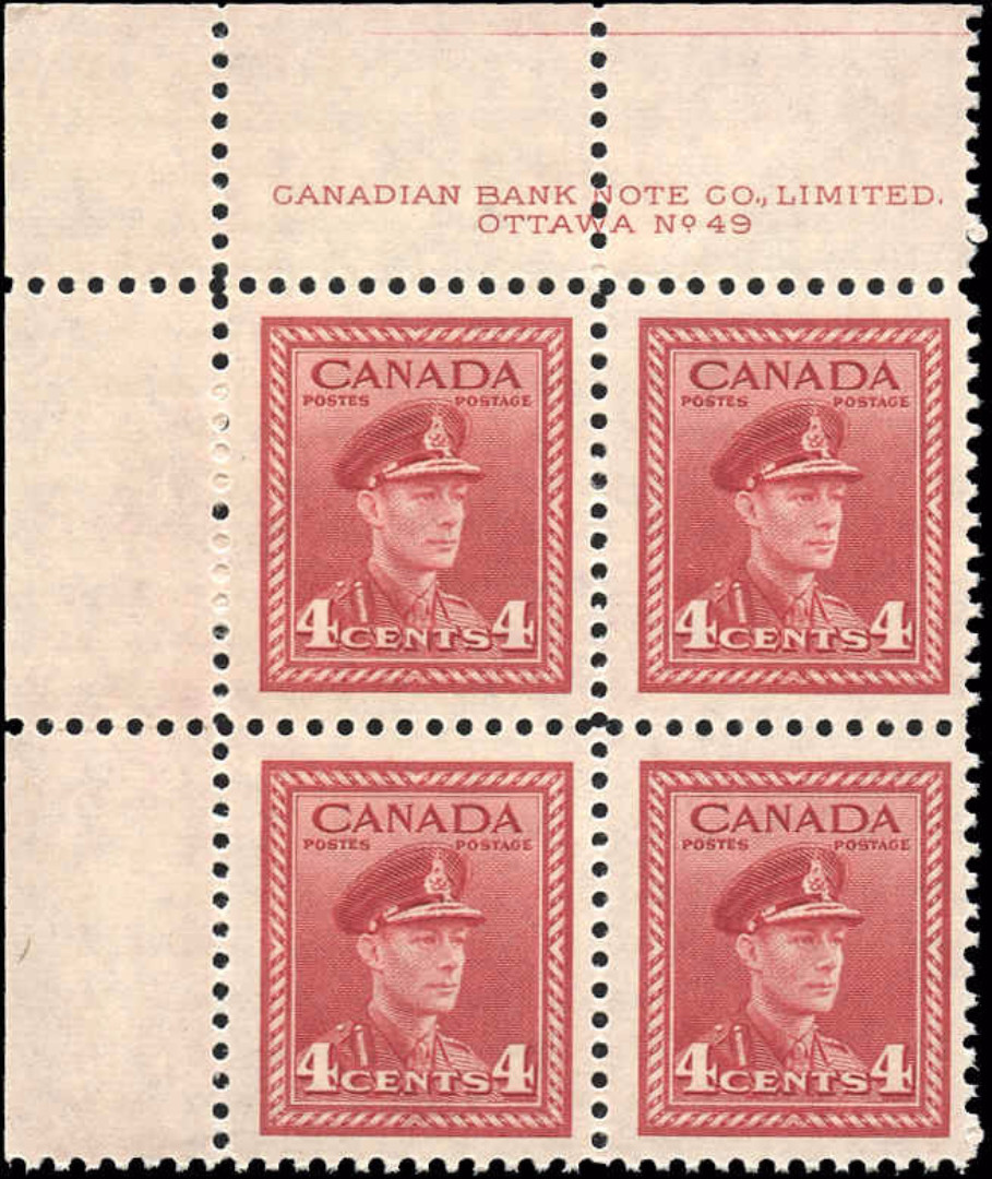 Canada #254, War Issue, F-VF, MNH