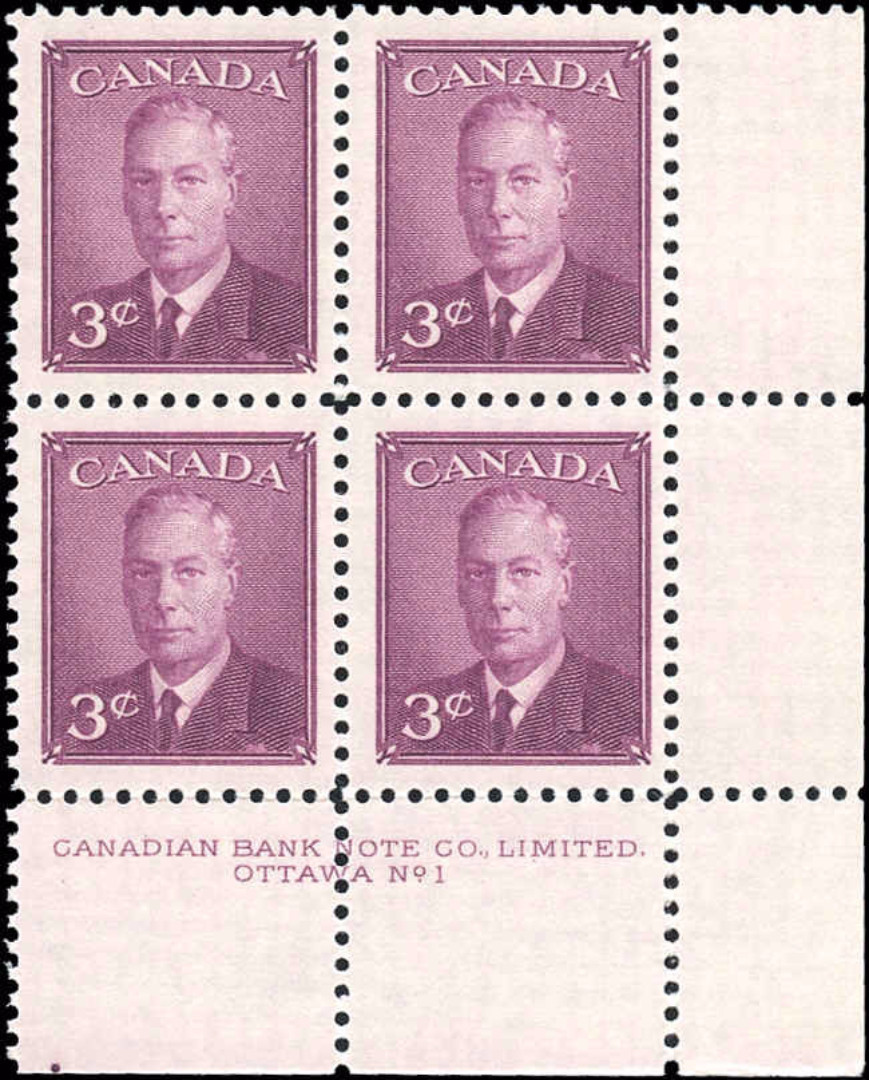 Canada #291, No Postes-Postage Issue, F-VF, MNH