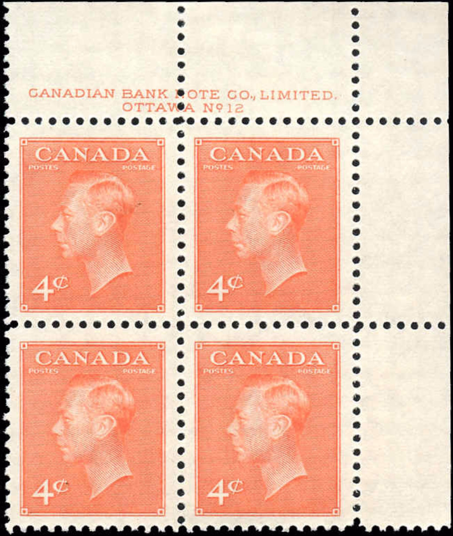 Canada #306, Postes-Postage Issue, F-VF, MNH