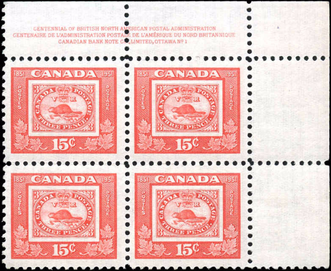 Canada #314, Stamp Centenary Issue, F-VF, MNH