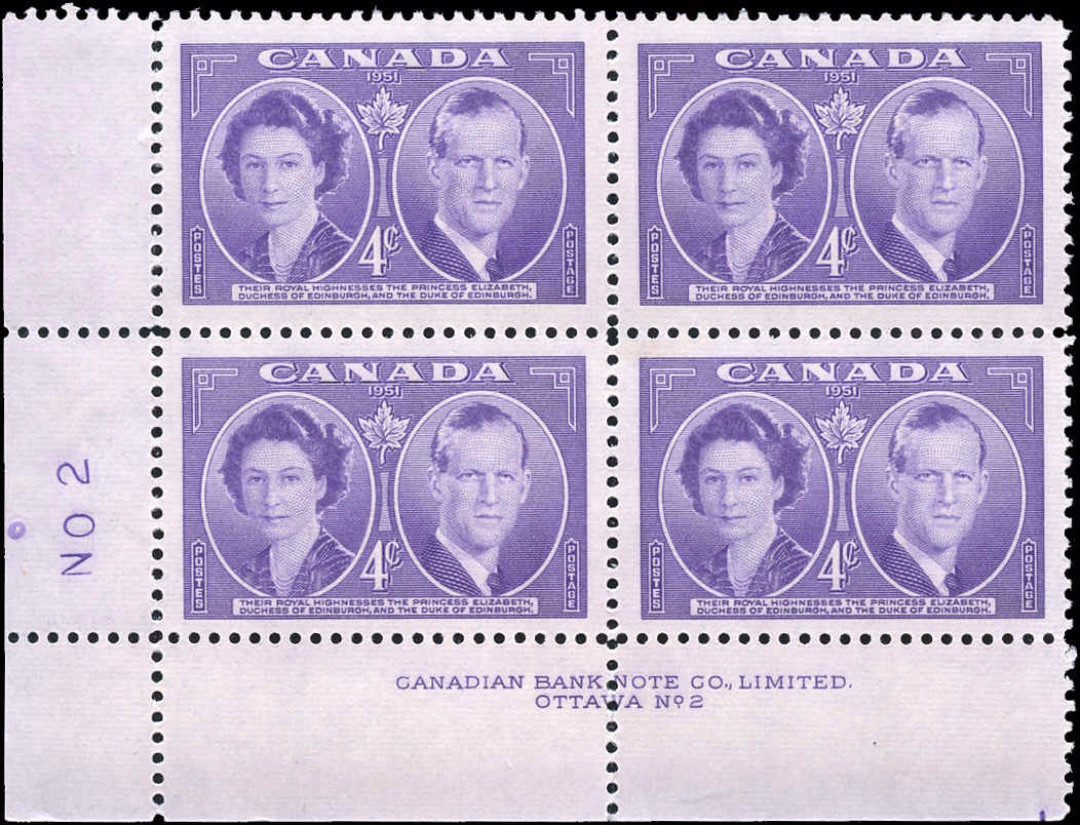 Canada #315, Royal Visit Issue, VF, MNH