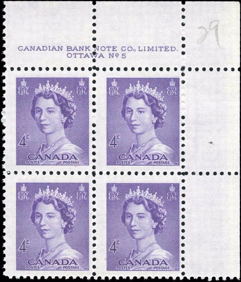 Canada #328, QEII Issue, F-VF, MNH