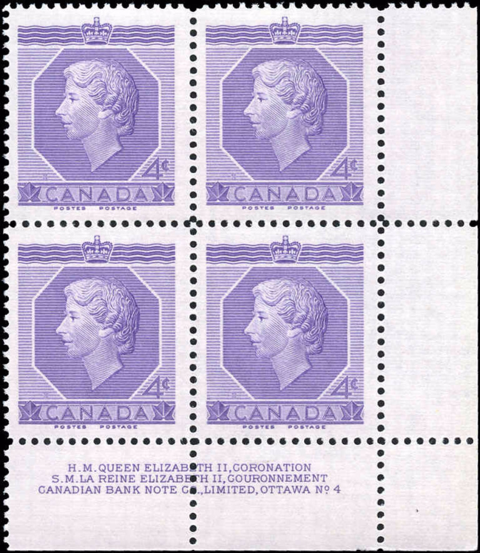 Canada #330, QEII Coronation Issue, VF, MNH