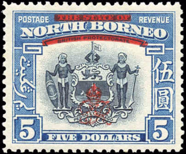 North Borneo, #237, VF, MH