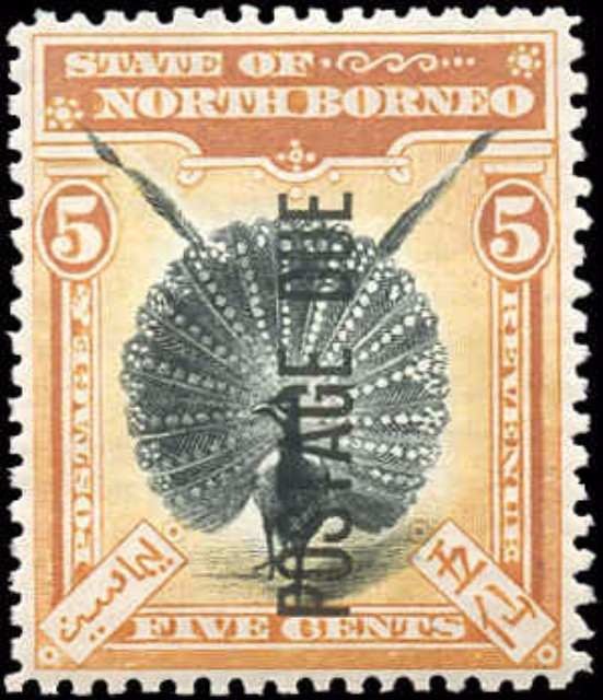 North Borneo, #J14, VF, MH