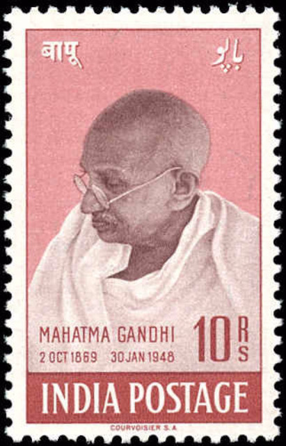 India, #206, VF, MH