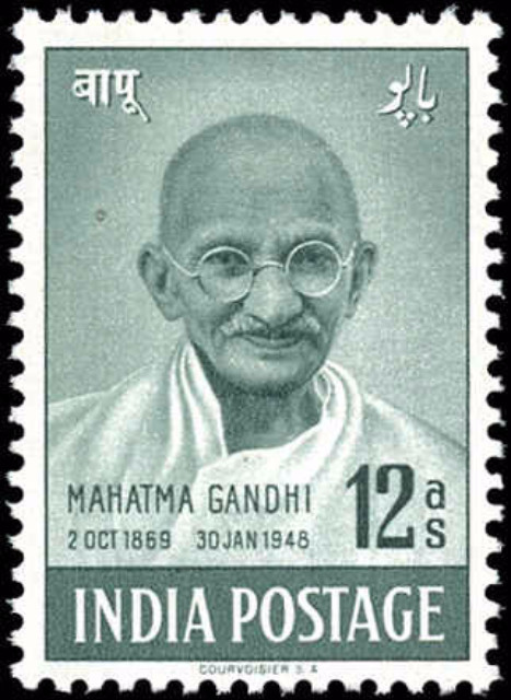 India, #205, VF, MH