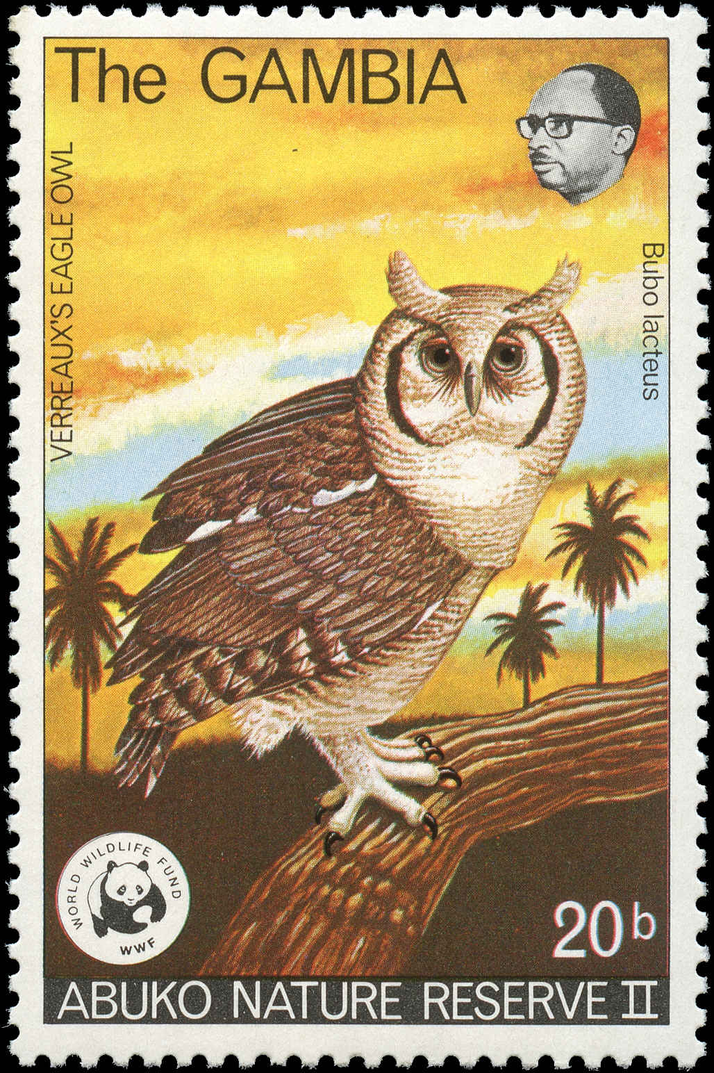 Gambia, #381, F-VF, MH