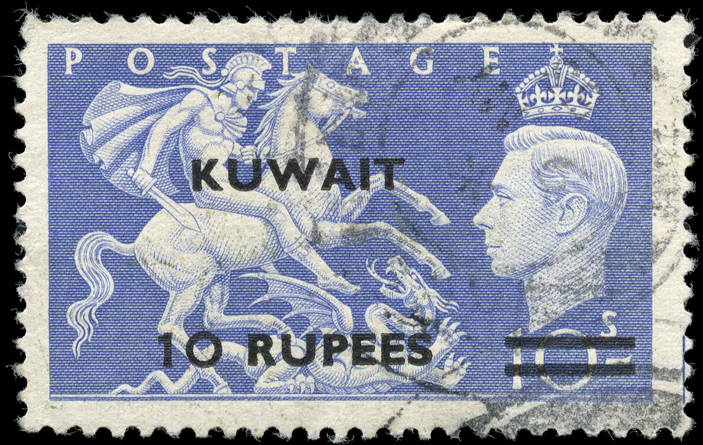 Kuwait, #101, F-VF, Used