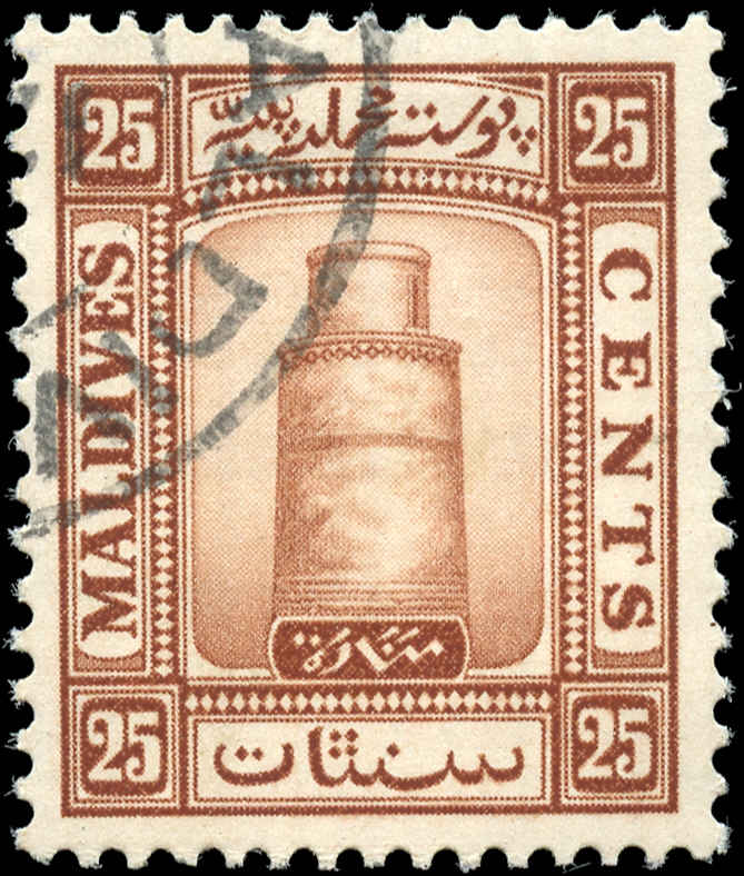 Maldive Islands, ##17, VF, Used