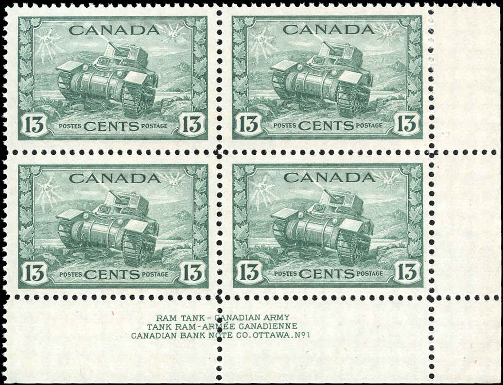Canada #258, War Issue, VF, MNH