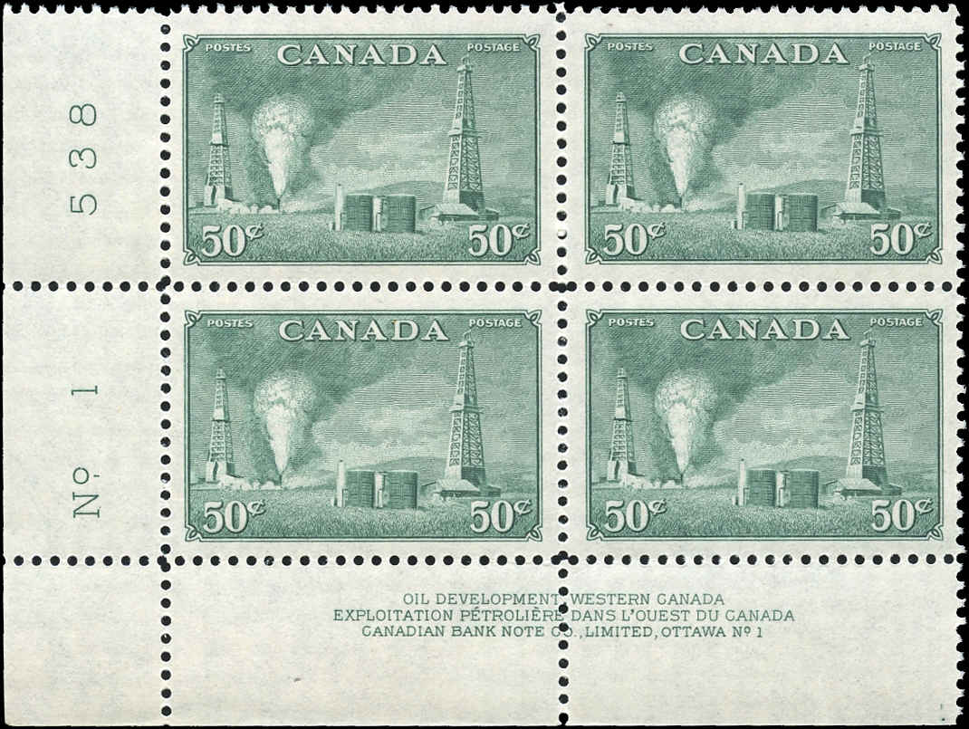 Canada #294, Oil Well Issue, VF, MNH