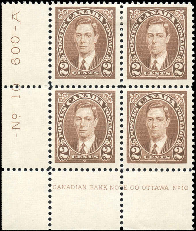 Canada #232, Mufti Issue, F+, MH-Plate 10